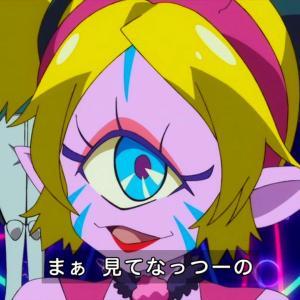 【スタプリ】闇のキラヤバがこちらww【アイワーンの反応など】
