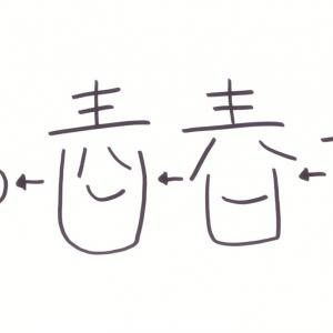 『川柳少女』1話 感想 頭の中はお花畑系主人公|Senryu Girl Ep1