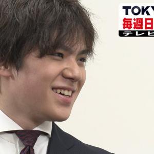 10月20日放送 松岡修造、新コーナー始動!気になっていた昌磨君へのインタビューが聞けるのかも?