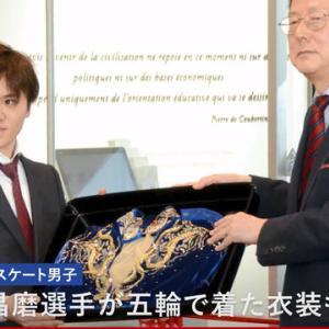 2019.10.23 浅田真央さんら輩出の中京大に博物館 宇野選手の衣装も