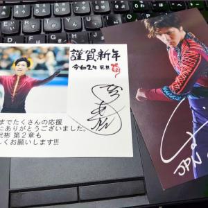 2018年のNHKの記者会見でインタビューされた学生さんの学校にも昌磨君のポストカードが