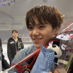 2020.1.25 プリンスアイスワールド 熊本公演 昼の部のふれあいタイム 昌磨君の笑顔に感謝
