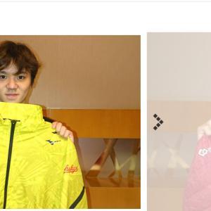 オークション終了しました!【JOCチャリティーオークション】宇野昌磨選手からチームウエア2点