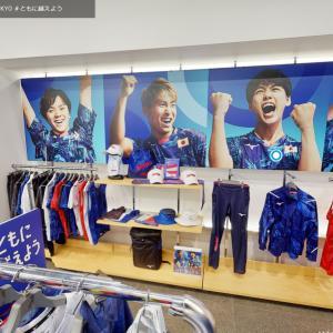 MIZUNO TOKYOの3D Shop公開しました 3D店内でも応援動画が閲覧できます!