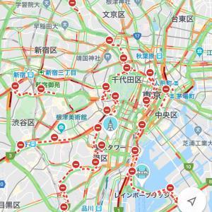 大規模交通規制