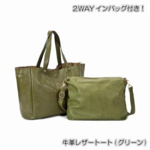 とっても使い勝手が良いカウレザーバッグが1万円以下!