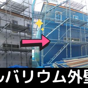 内装下地工事と屋根・外壁工事(BESSの家建築ログ⑧)