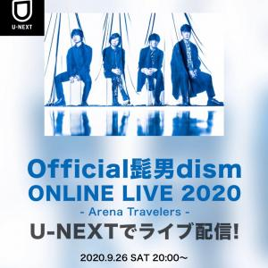 Official髭男dismライブ