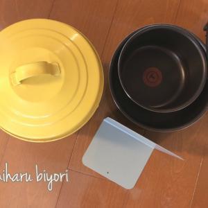 使っていない鍋の存在を整理しました。