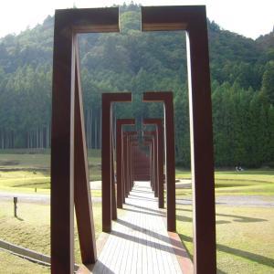 曽爾高原と室生山上公園