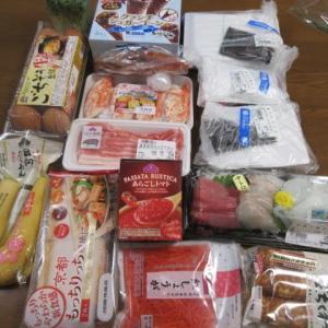 消費税upの差額負担は節約で、、、  ☆  メルカリから一方通行のメールばかり  ☆ 火曜市  ☆  久しぶりの手巻き寿司