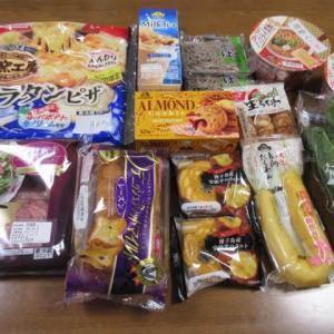 今日の買い物  なにこれ?(笑)  ☆  鮭の西京漬け ベーコンじゃが(笑)