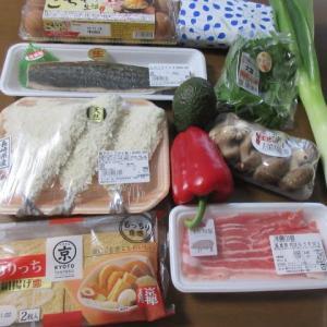 トキメキは何処へ(笑)  ☆ 今日の買い物 ☆ カツオのタタキ