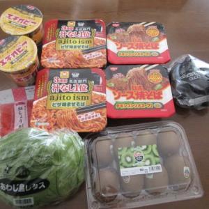 プレミアム商品券get  ☆  試食販売、、味わいました(笑)  ☆ 晩御飯 またチキンでした。