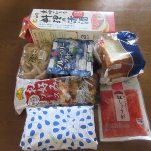 今日のお買い物  ☆  お昼のお好み焼き  ☆  晩御飯 ちょっと贅沢なすき焼き(笑)