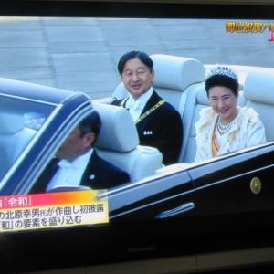 即位祝賀パレードを見て、雅子皇后様の笑顔にウルウル~ ☆  昨日の友からの電話  ☆  晩御飯  おいなりさん、、
