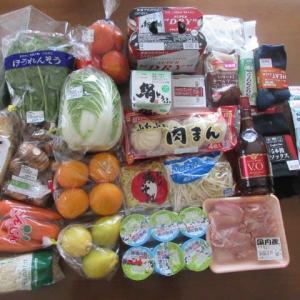 私もマグネシウム に tryです(笑)  ☆  今日の買い物  ☆  reasonable な dinner また、、ゆってるか~?