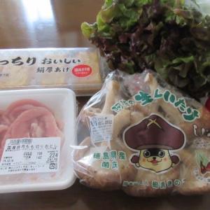 78歳でも、おつむを気にする夫(笑)  ☆  今日の買い物  ☆  アヤシイ  ☆  お昼はいつものおうどん  夜は牡蠣フライ