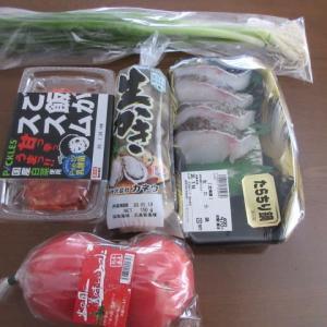 離婚は、、  ☆  お昼はほか弁  ☆  今日の買い物  ☆  タラの西京漬け お袋煮