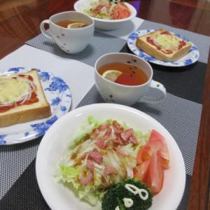 母との違い  ☆  また今日も 「よーいドン」 で、  ☆  昨年の医療費  ☆  お昼 乃が美の食パンでピザトースト  晩  酒の西京味噌漬け 蒸し野菜