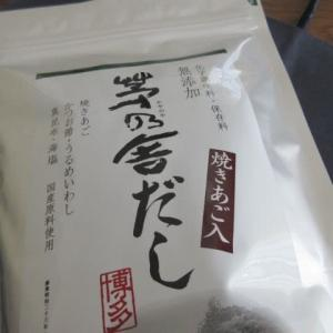 迷惑なDM  ☆  新型コロナウィルスの影響  ☆  おケチ!(笑)  ☆  トマトソースパスタ