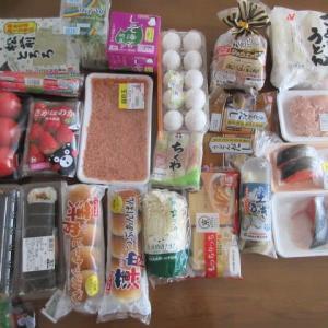 きも~  ☆  火曜市  ☆  お昼 巻き寿司  夜 鶏団子鍋