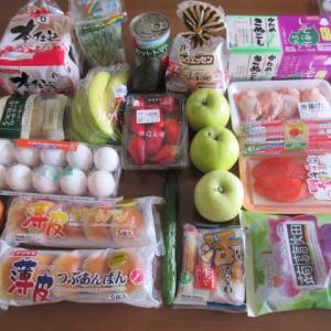 中途半端なお話(笑)  ☆  買物  ☆  餃子 煮物