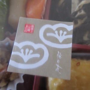 レジで、、心の叫び  ★  買い物  ★  梅の花のお惣菜でお昼ご飯  ★  夜ご飯 生協の塩サバ(冷凍)