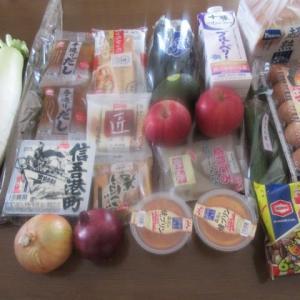 儲けのないコマーシャル(笑)  ★ 火曜市  ★  お昼はスーパーのお寿司  夜はトマトソースパスタ
