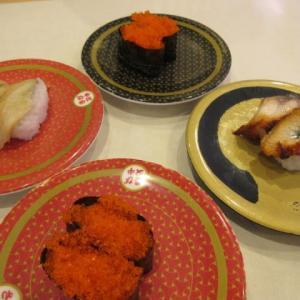 またおでこが、、、  ★  火曜市  ★  お昼 はま寿司 夜 おでん