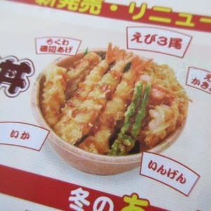 お昼のほか弁の事  ★  晩御飯  湯豆腐  ★  コロナ不安