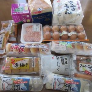 明日 届くよ~  ★  買物  ★  鶏団子鍋