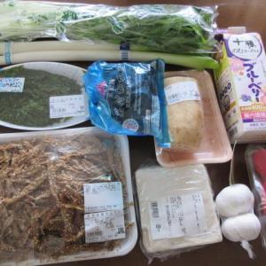 野菜を買うと・・・  ★  私って愚図な女です。トホホ  ★  買い物  ★  晩御飯 和食