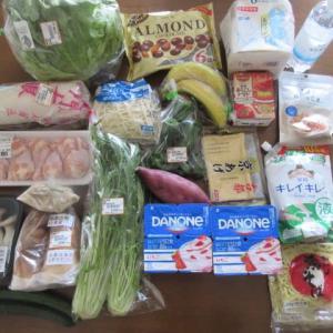 今日は朝昼夕がた買い物に、、 ★  シニアのおじ様 多いね(笑)  ★  お昼のハムサンド  夜は鶏手羽元の唐揚げ