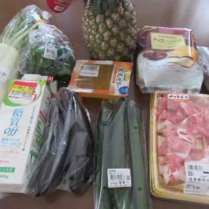 朝一採血に、、マスクのお陰で若く見られる?(笑)★ 牛肉5kg想像中~(笑) ★ 台湾パイナップルは?  ★  買物  ★  晩御飯 皿うどん