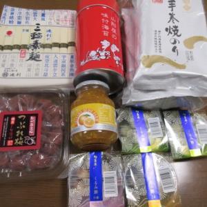 孫っちからジイジへの birthday present  ☆  今日の買い物  ☆ カツオのタタキ 野菜の揚げびたし