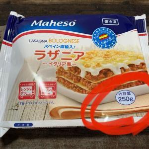 業スーひとりご飯におすすめ冷凍食品