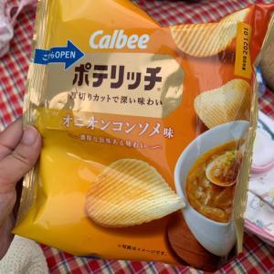 セブン リッチな食感の新商品