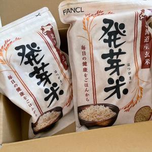 独特の風味なく食べやすい発芽米♡お試し1.5倍増量780円♪