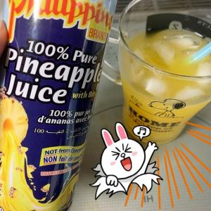 業務スーパーのパイナップルジュースの果肉感が最高◎