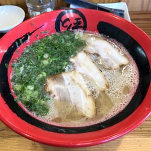 食レポ B級グルメ とん平(ラーメン 福岡県北九州市小倉南区津田新町)