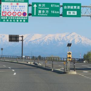 山形へドライブ^^