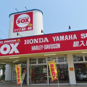 5月15日 新潟で買い物 2