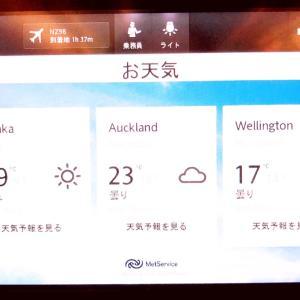 Air NZ 機内サービス