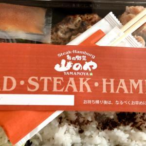 ハンバーグと唐揚げ弁当