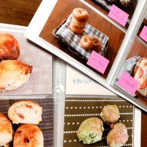 ♪【7月のPukeko おうちパン教室】
