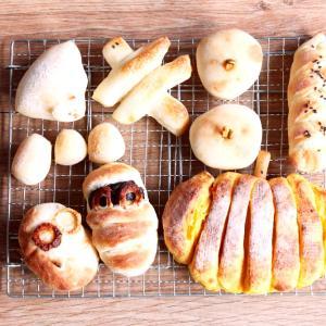 ♪【おうちパン秋レシピ】