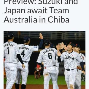 野球、日本代表。プレミア12はスーパーラウンドへ。