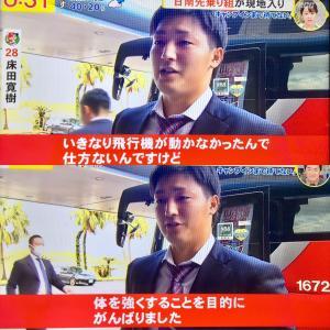 日南キャンプ直前・新外国人選手・新グッズ