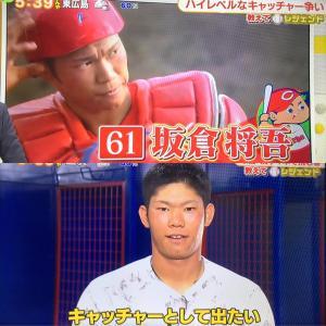 坂倉くんインタビュー。5up!2/17放送分